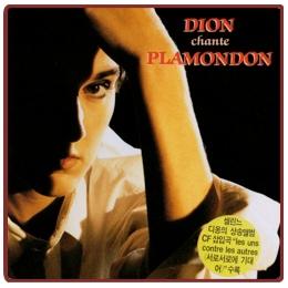 Dion Chante Plamondon: Long Play Vinyl Releases