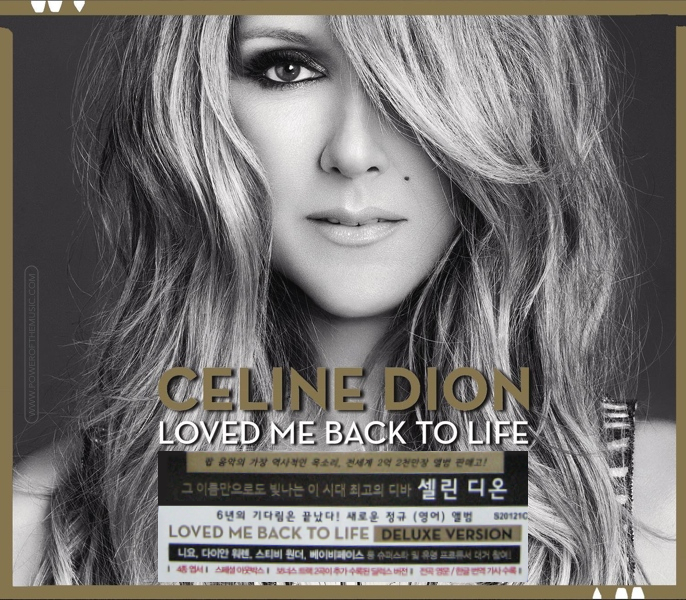 Celine dion goodnight my angel lyrics